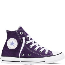 мужские-кеды-конверсы-converse-chuck-taylor-all-star-fresh-colors-13