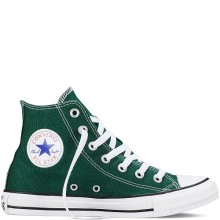 мужские-кеды-конверсы-converse-chuck-taylor-all-star-fresh-colors-9