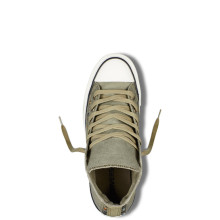 женские-кеды-конверсы-converse-chuck-taylor-all-star-eyerow-cutout-3