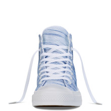 кеды-конверсы-converse-chuck-taylor-all-star-ii-knit-4