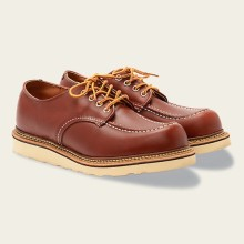 полуботинки-оксфорды-red-wing-classic-oxford-сделано-в-сша-6